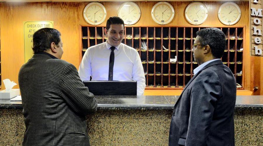 فندق حور محب-13 من 34 الصور