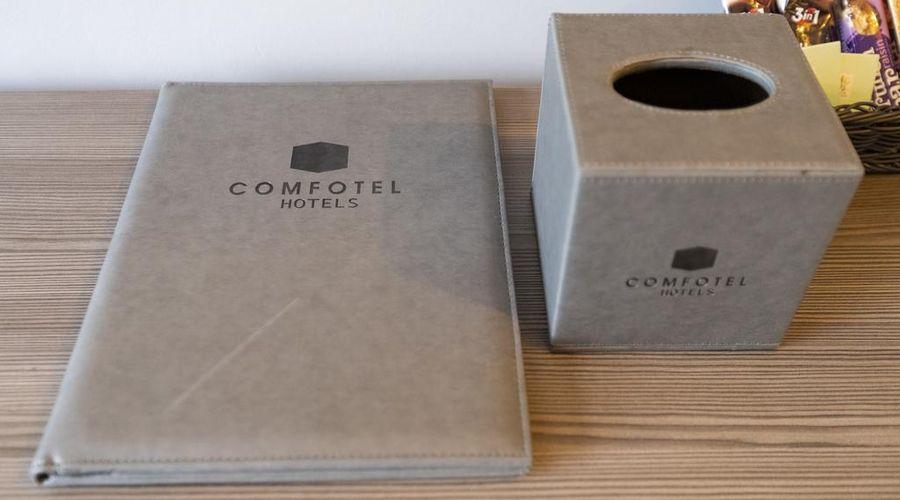 كومفوتل بربل-17 من 24 الصور