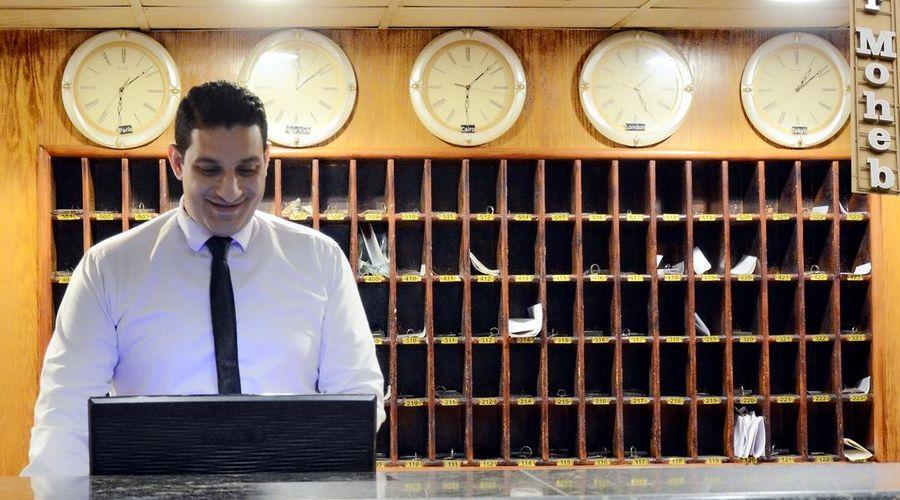 فندق حور محب-20 من 34 الصور