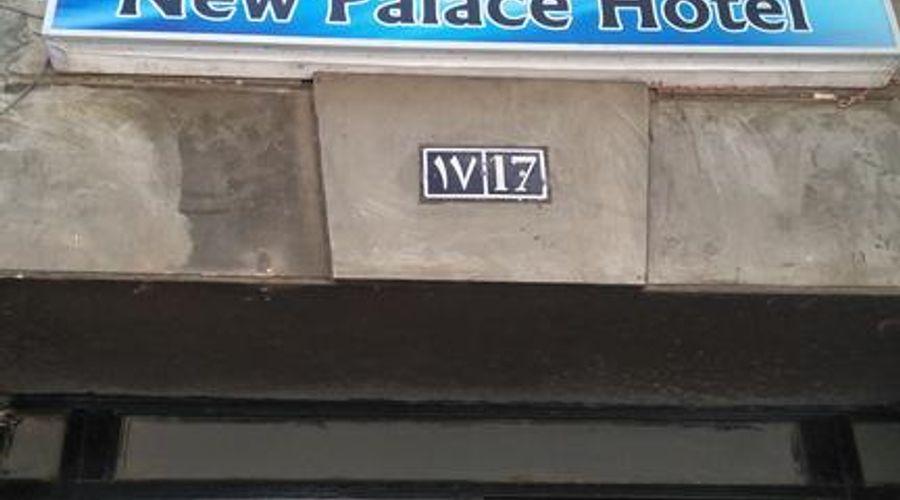 فندق نيو بالاس-1 من 21 الصور