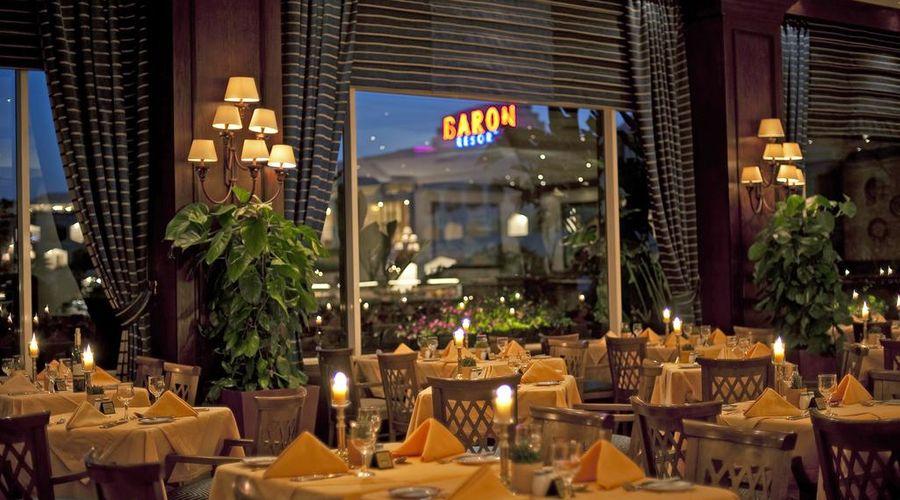 Baron Resort Sharm El Sheikh-7 of 32 photos