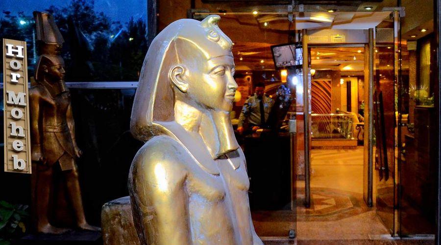 فندق حور محب-7 من 34 الصور