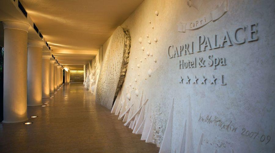 Capri Palace-67 of 75 photos
