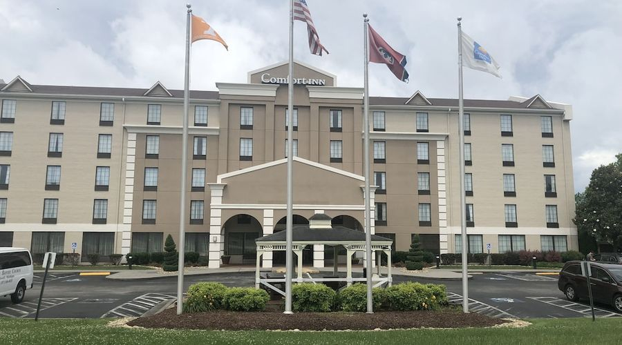 Comfort Inn Oak Ridge - Knoxville-38 of 42 photos