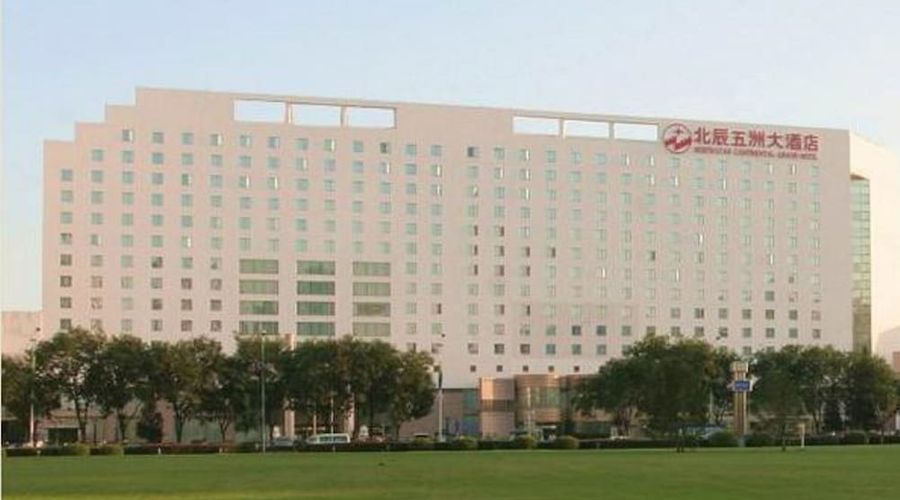 Beijing Continental Grand Hotel-1 of 34 photos