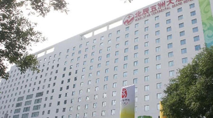 Beijing Continental Grand Hotel-33 of 34 photos
