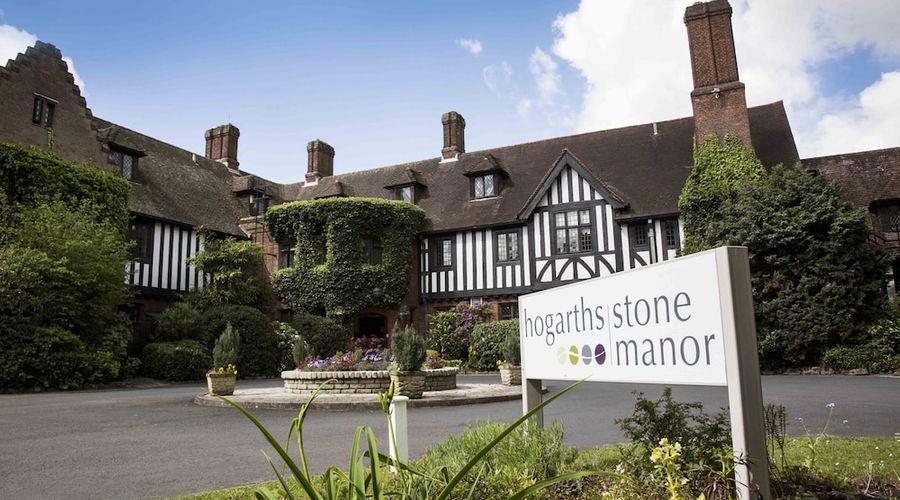 Hogarths Stone Manor-119 of 119 photos