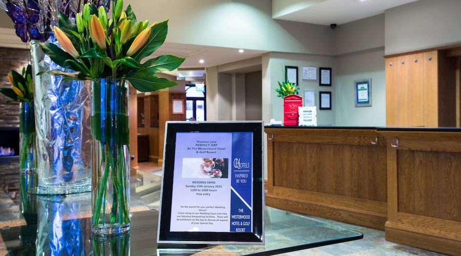 DoubleTree by Hilton Glasgow Westerwood Spa & Golf Resort-4 of 82 photos