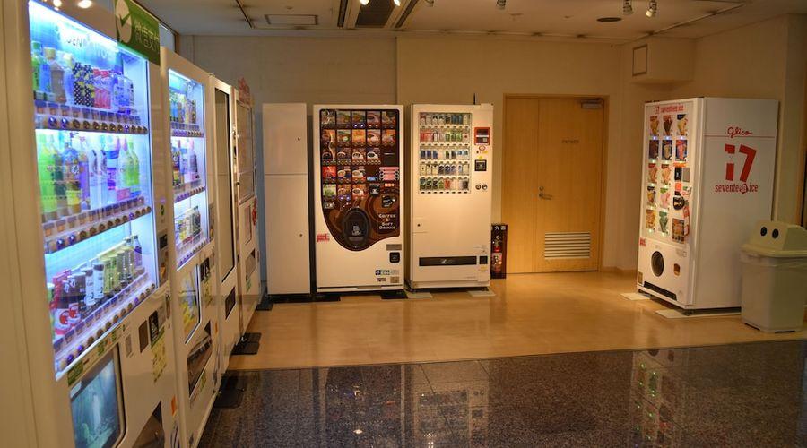 Tmark City Hotel Sapporo-65 of 85 photos