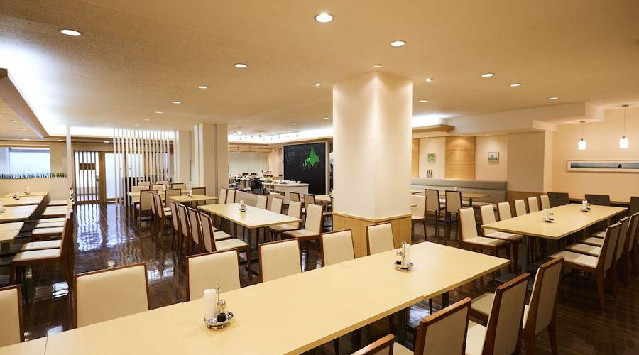 Tmark City Hotel Sapporo-70 of 85 photos
