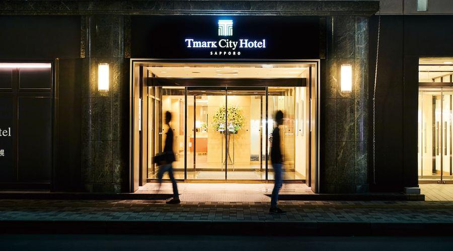 Tmark City Hotel Sapporo-83 of 85 photos