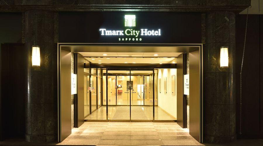 Tmark City Hotel Sapporo-82 of 85 photos