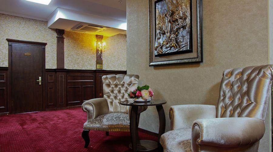 Plaza Hotel Bishkek-49 of 98 photos