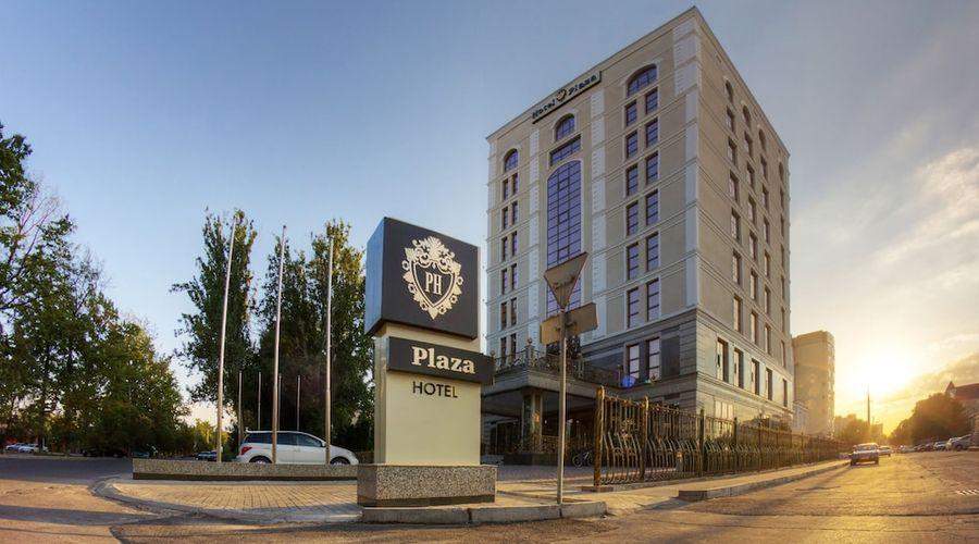 Plaza Hotel Bishkek-81 of 98 photos