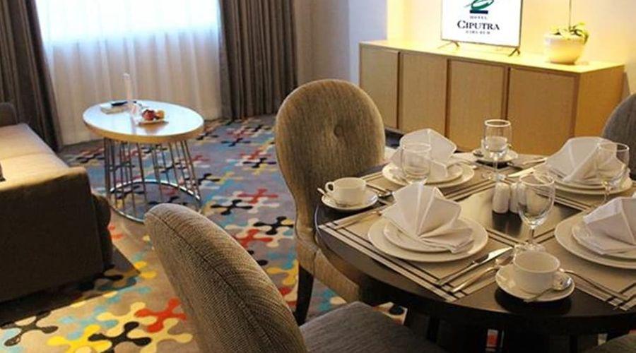 Hotel Ciputra Cibubur-9 of 24 photos
