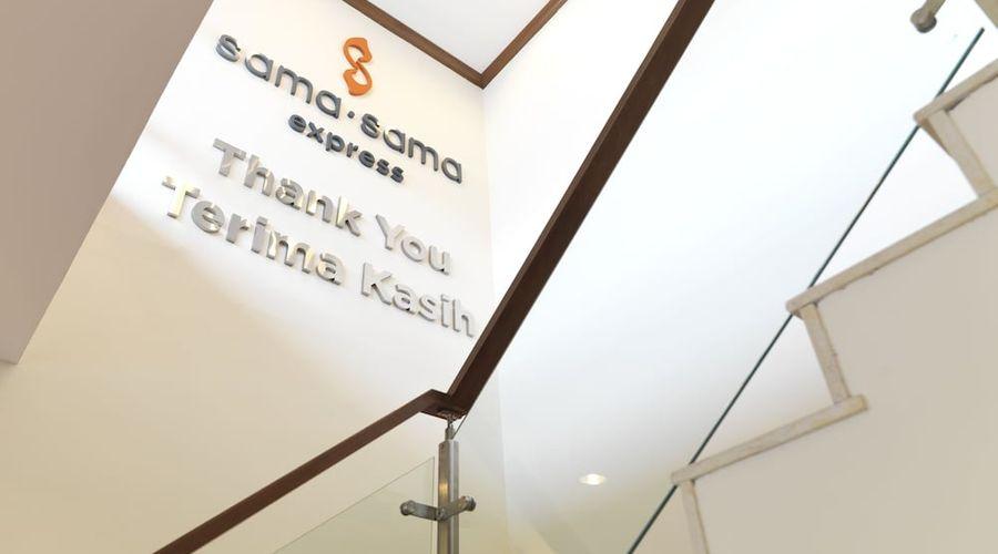 Sama-Sama Express KLIA Airside Transit Hotel-30 of 33 photos