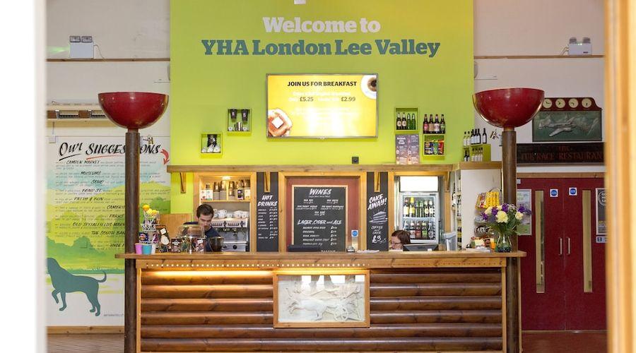YHA London Lee Valley - Hostel-4 of 47 photos