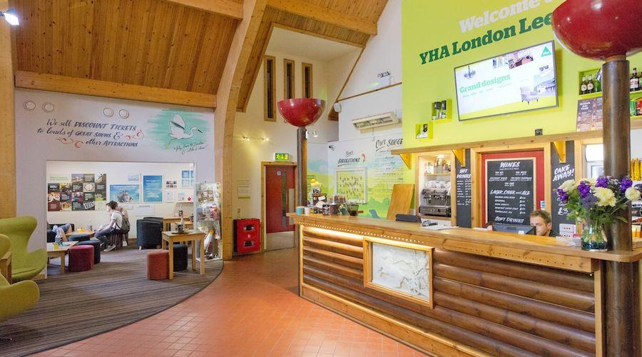 YHA London Lee Valley - Hostel-5 of 47 photos