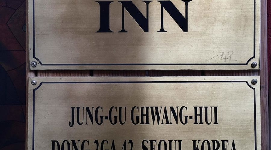 Dongdaemun Inn Guest House – Hostel-28 of 28 photos