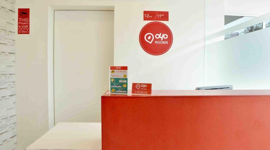 أويو 963 هوتل رومايا-3 من 21 الصور