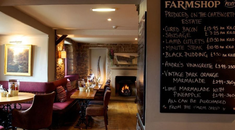 The Devonshire Arms at Pilsley-15 of 27 photos