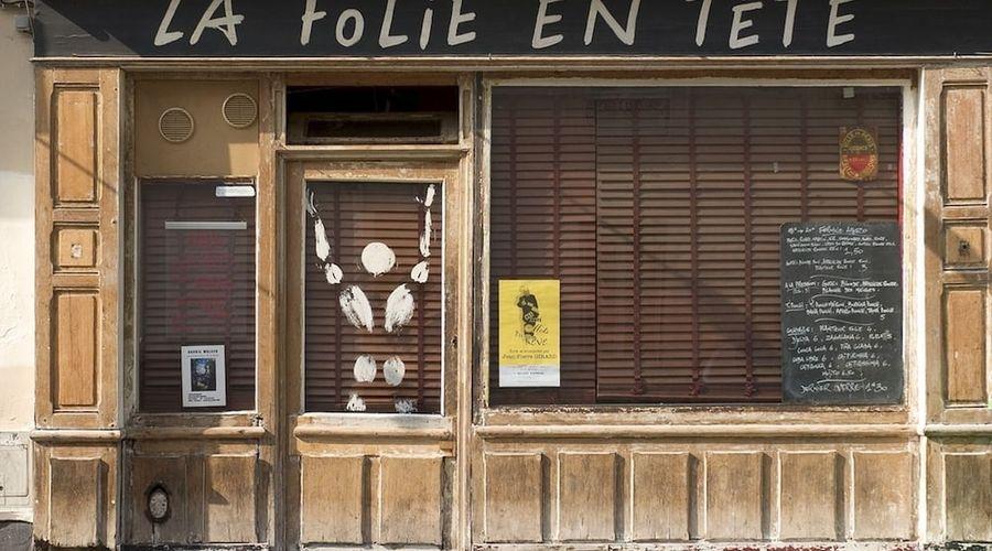 لا فيلا باريس-43 من 45 الصور