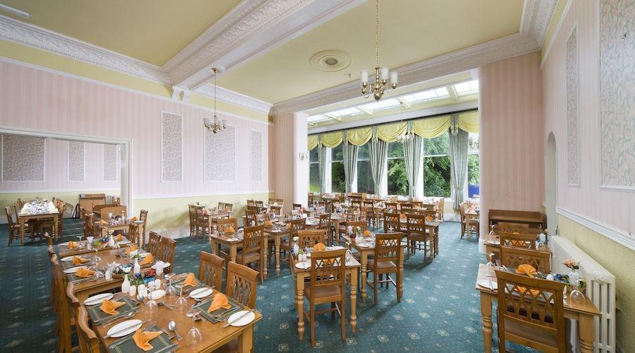 The Glenburn Hotel-7 of 24 photos