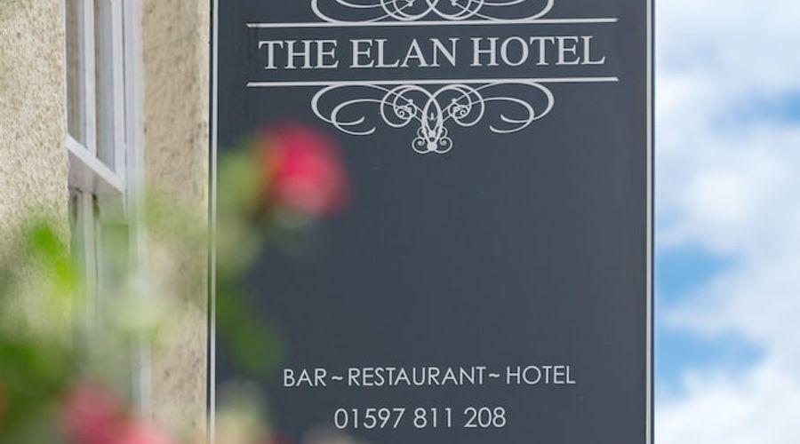 The Elan Hotel-29 of 29 photos