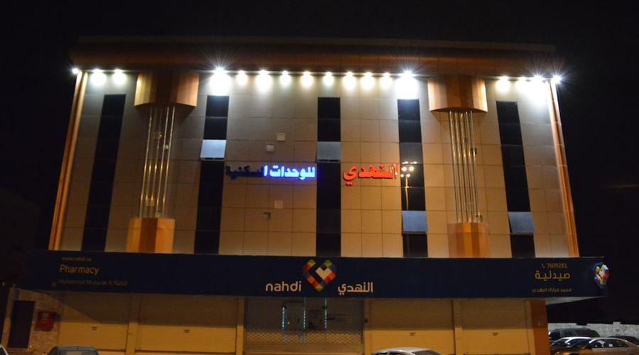 Alnahdi Aparthotels-1 of 23 photos