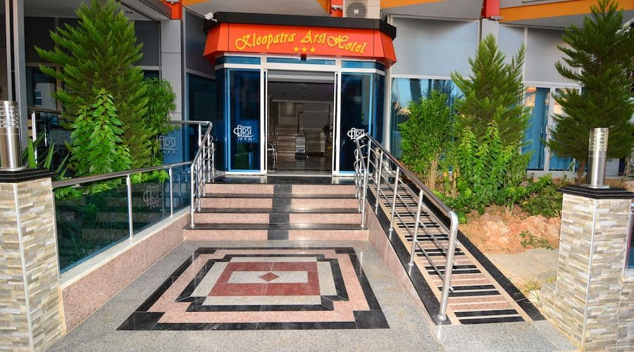 Kleopatra Arsi Hotel-2 of 62 photos