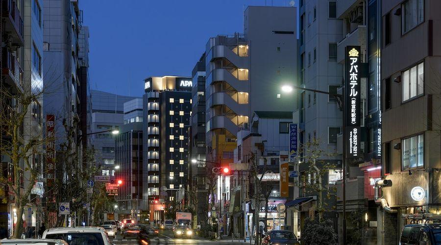 آيه بي آيه هوتل شينتومكو إكيكيتا-29 من 29 الصور