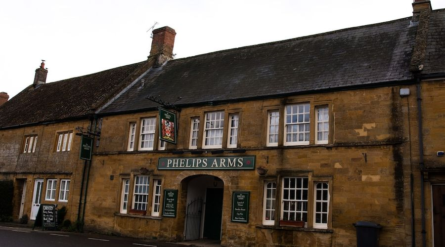 The Phelips Arms-1 of 70 photos
