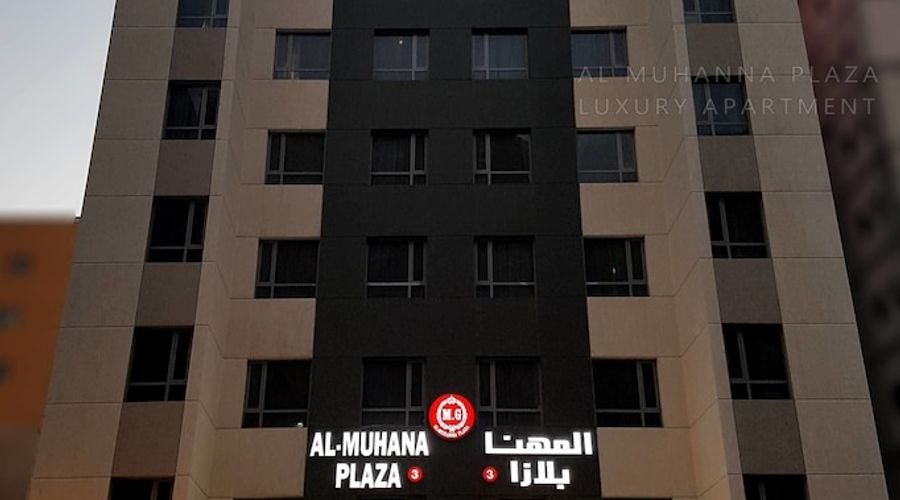 Al Muhanna Plaza Luxury Apartments-69 of 71 photos