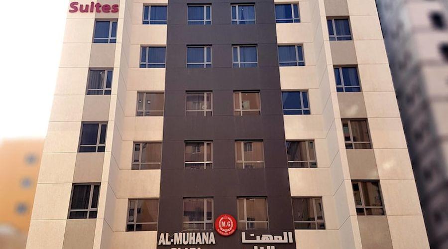 Al Muhanna Plaza Luxury Apartments-1 of 71 photos