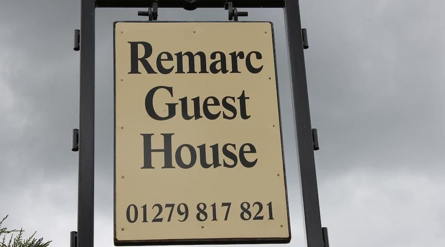 Remarc House Stansted-7 of 17 photos