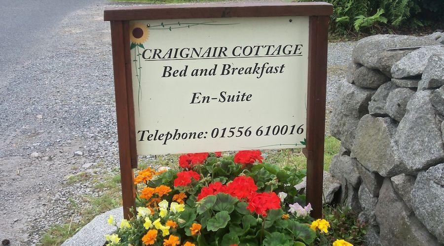 Craignair Cottage-11 of 12 photos