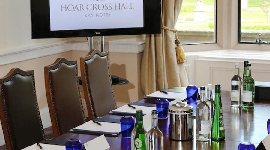 Hoar Cross Hall-41 of 48 photos