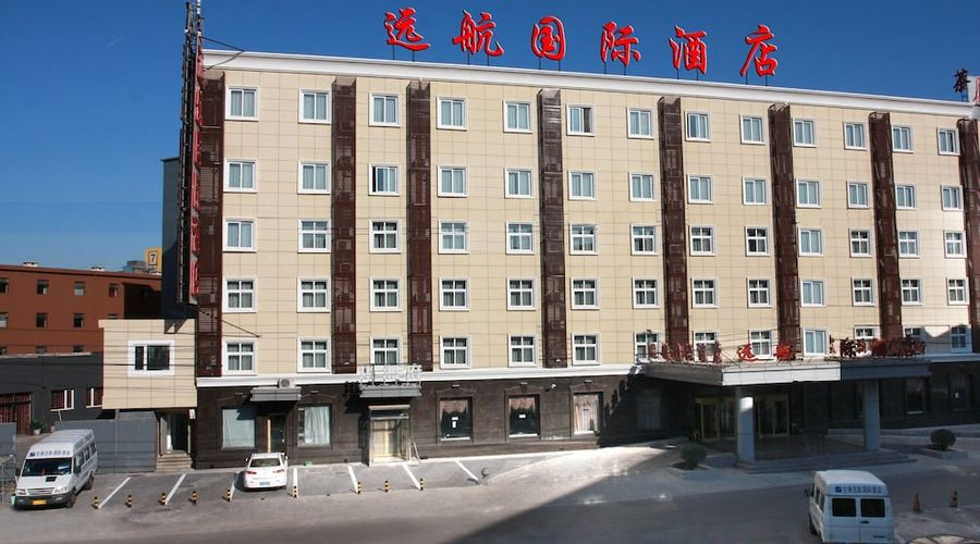 Airport Yuanhang International Hotel-1 of 25 photos