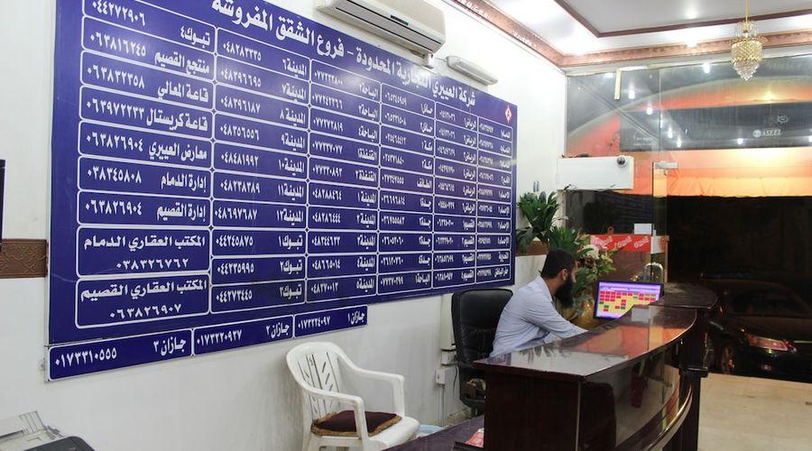 Al Eairy Furnished Apartments Al Baha 3-14 of 41 photos