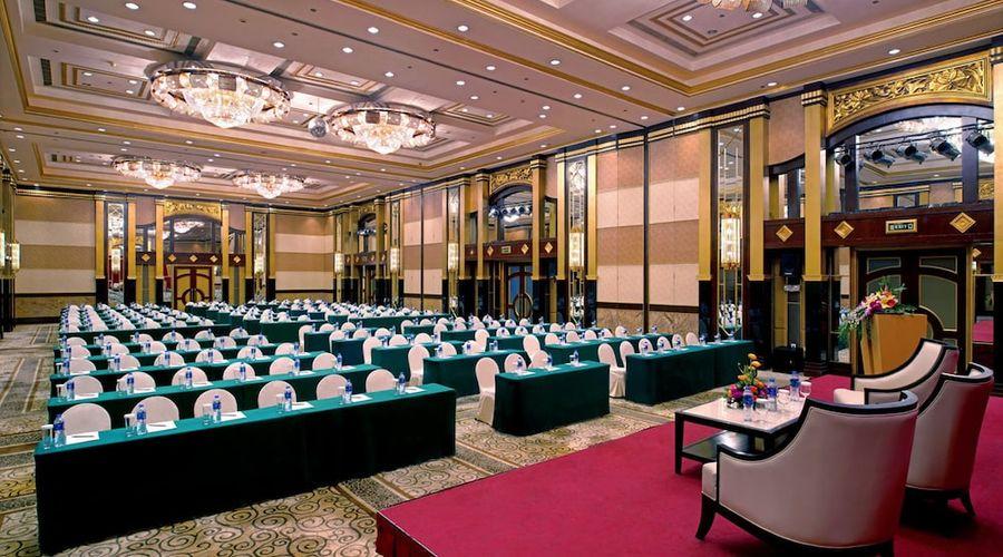 New World Shunde Hotel-31 of 33 photos
