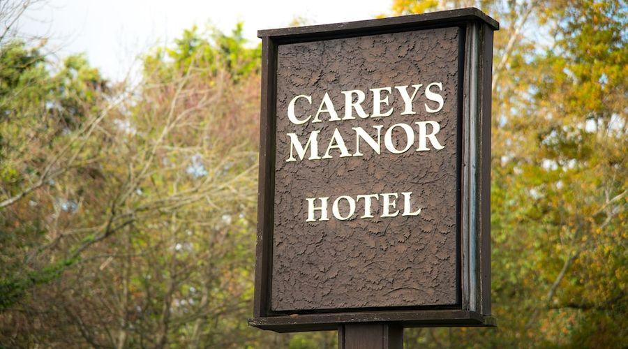 Careys Manor & Senspa-55 of 56 photos