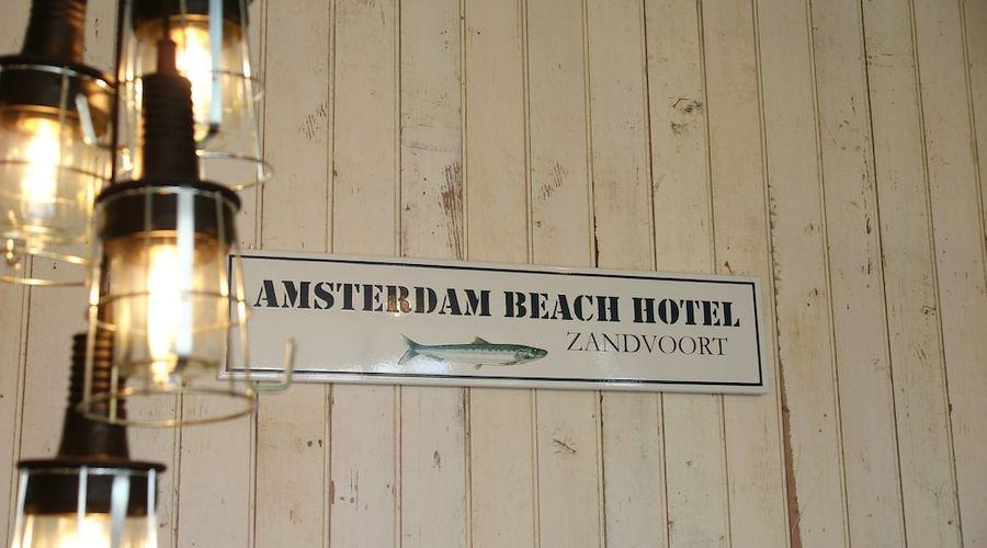 Amsterdam Beach Hotel-29 of 34 photos