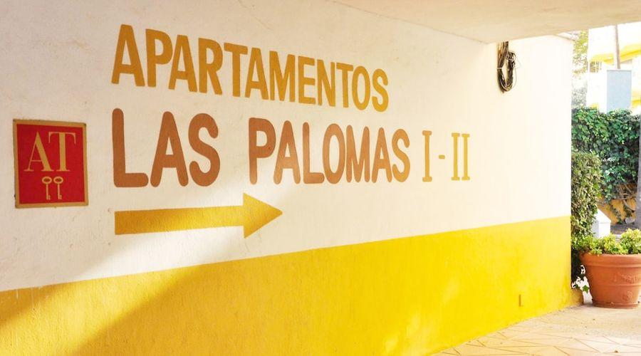 Apartamentos Las Palomas-4 of 41 photos