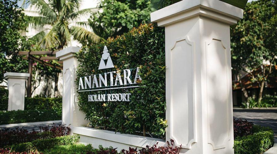 Anantara Hoi An Resort-122 of 132 photos