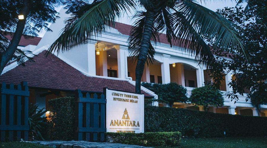 Anantara Hoi An Resort-120 of 132 photos
