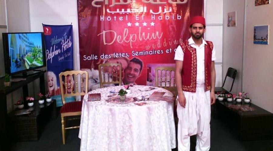 Delphin El Habib-50 of 91 photos