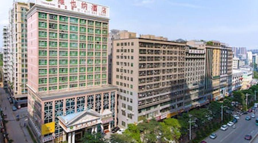 Shenzhen Vienna Hotel Yousong Branch-8 of 8 photos