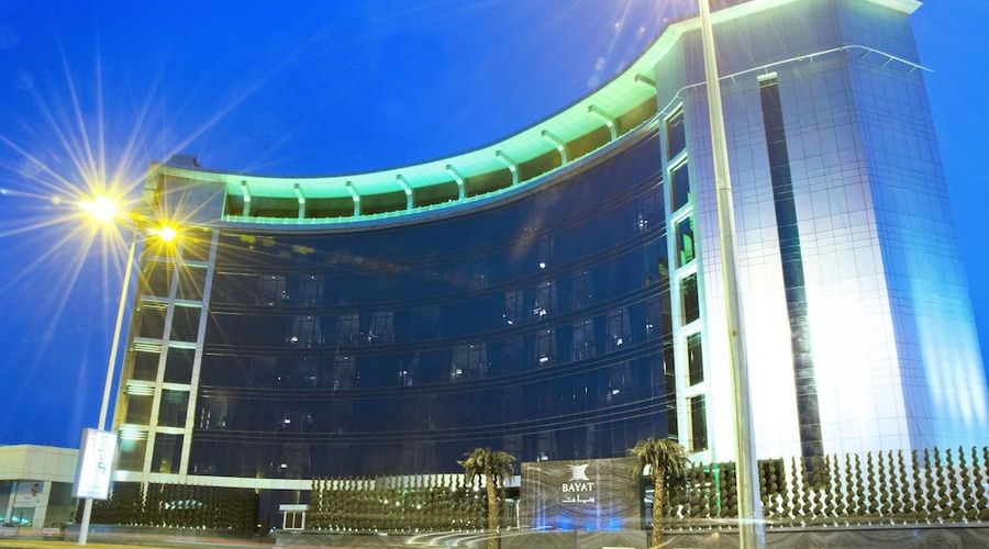 Bayat By Cristal Hotel-1 of 41 photos