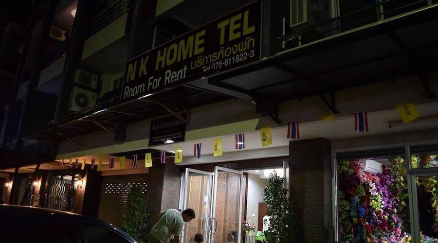 NK Hometel-17 of 23 photos