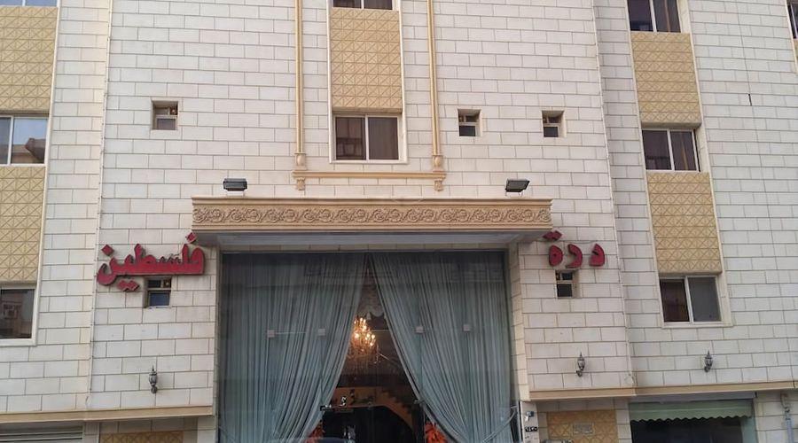 درة فلسطين للأجنحة الفندقية-1 من 23 الصور